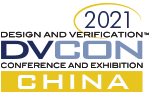 DVCon China 2021